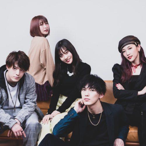 男女混合のダンス&ヴォーカルグループ、Re:Complexの恋愛観は!?オリジナルプレイリストも到着!