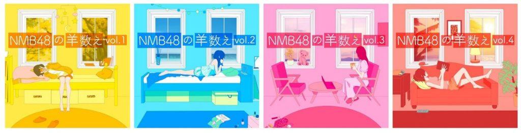 NMB48_HITSUJI