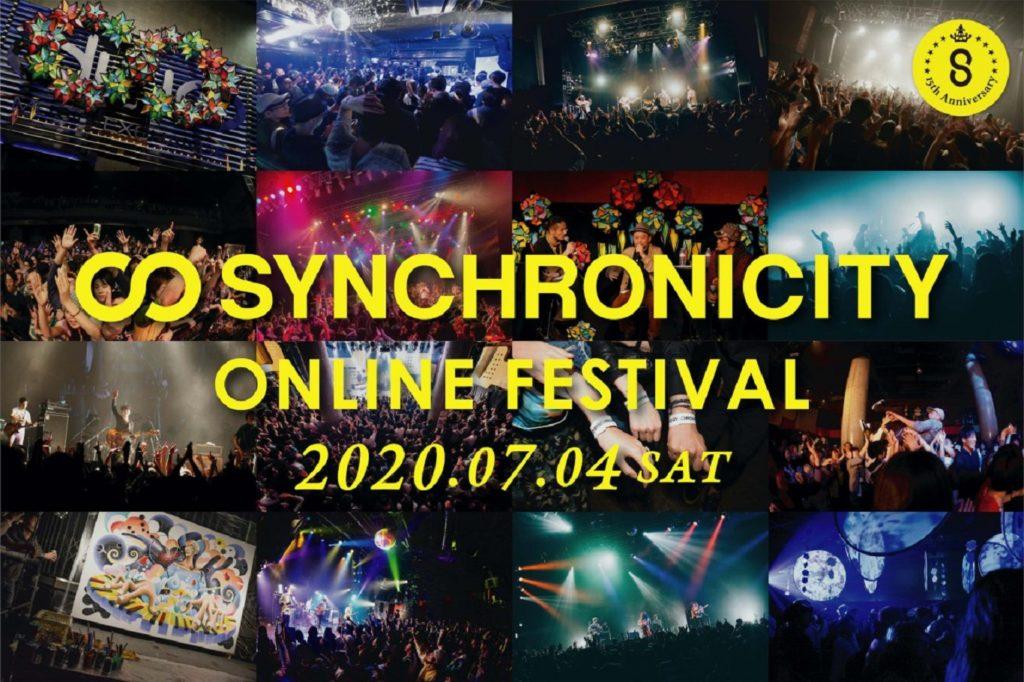 synchronicity_onlinefest2_