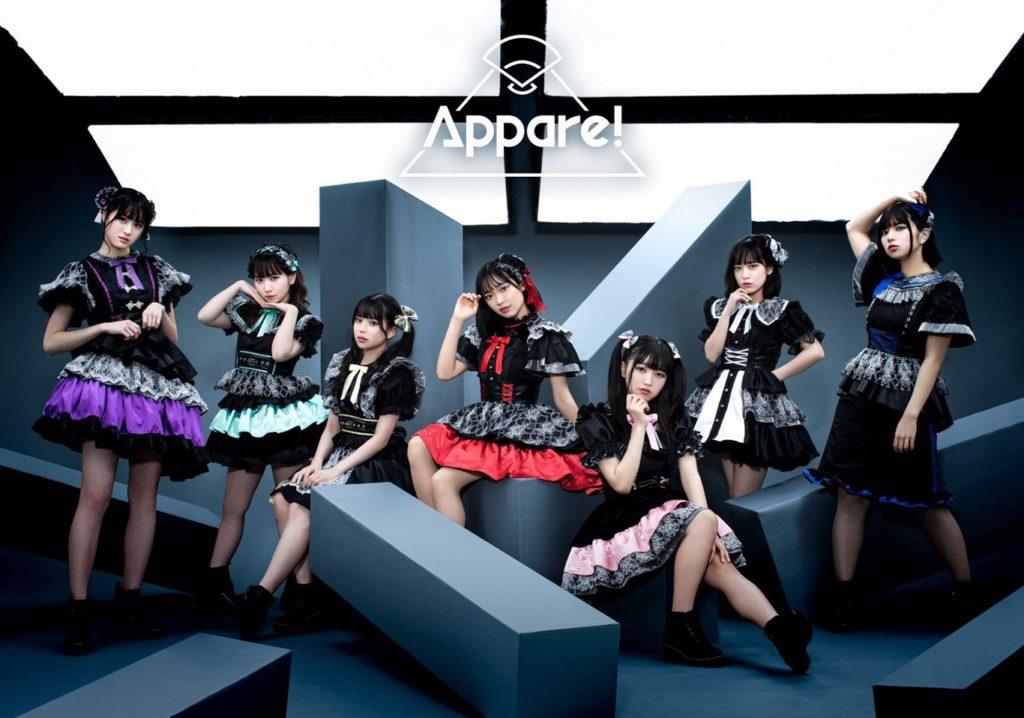 充電期間を経てパワーアップしたAppare!、「Appare!×Pirako」のコラボが実現して感じたこととは