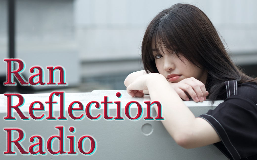 19歳のシンガーソングライターRan×愛智望美(FM福岡)が語るガチなアイドル愛!スペシャルプレイリストも披露!
