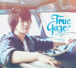 True Gazer【きゃにめ盤】]ジャケ写