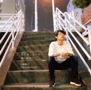 kawasaki-takaya_J2