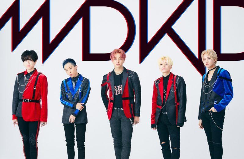 5人組ダンスボーカルグループ、MADKIDが1st E.P.『REBOOT』リリース!彼らがおすすめの楽曲とは?オリジナルプレイリストも公開!