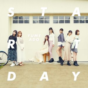 STARTDAY_4