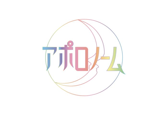 apollonome_logo