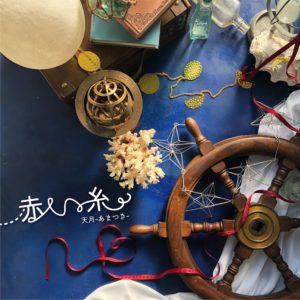 AMATSUKI_akaiito