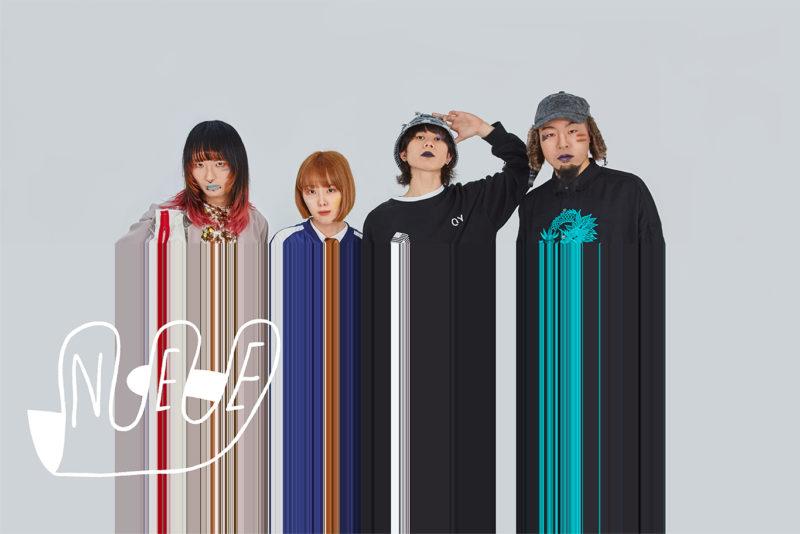 注目バンド、NEEが1st Full Album『NEE』を引っ提げメジャーデビュー!楽曲を中心に語って見える人間性とファンへの愛